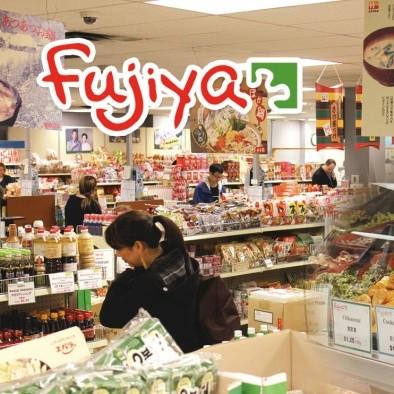 日本食スーパー「フジヤ」【新年セール♪】1/3~1/31まで