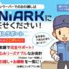 uniark2