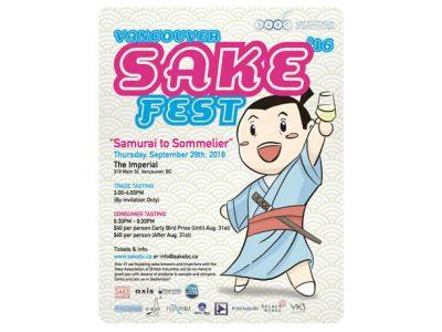 バンクーバーで「酒フェス」開催へ BC州日本酒協会が初企画