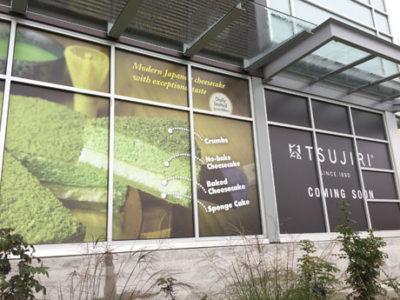 リッチモンドに日本茶「辻利茶舗Tsujiri」 トロントに続きカナダ西海岸へも進出