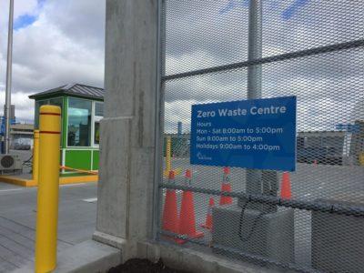 バンクーバー市が不用品廃棄センター新設 食用油や自転車、家電製品など回収